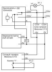охранная система из простых радиоэлементов