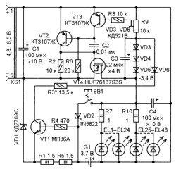pitanie-svetodiodnogo-svetilnika-era-k48