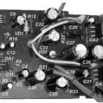 Усилитель мощности звуковой частоты от старой автомагнитолы