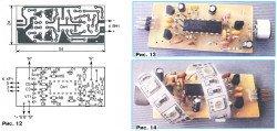 izgotovlenie-pechatnoj-platy-svetodiodnoj-lampy