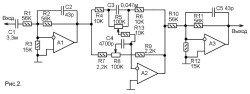 микросхема эквалайзер