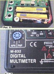 преобразователь для мультиметра