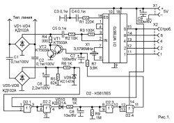 схема DTMF декодера
