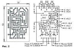 индикатор-зарядного-устройства