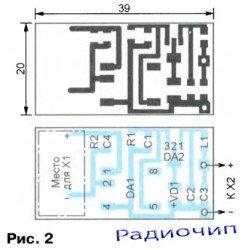 pechatnaya-plata-istochnika-pitaniya-multimetra