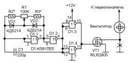 regulyator-dlya-ventilyatora-otopitelya