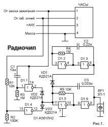 signalizator-far-dlya-deu-neksiya-na-k561ln2