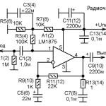 Стереоусилитель мощности на микросхеме LM1875