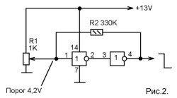 triggera-shmitta-k561ln2-mikroshema