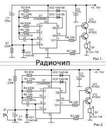 zvukovoj-signalizator-i-kvartirnyj-zvonok