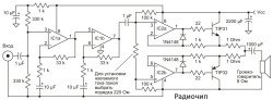 shema-audio-usilitelya