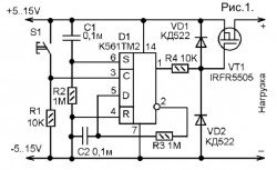 elektronnyj-vyklyuchatel-na-polevikah