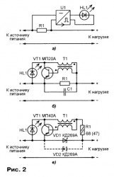 preobrazovatel-toka-na-odnom-tranzistore-mp20a
