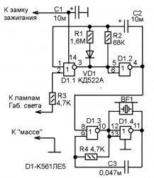 signalizator-dlya-far-avtomobilya