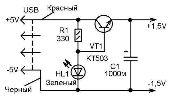 zaryadnoe-ustrojstvo-dlya-kvarcevyh-chasov