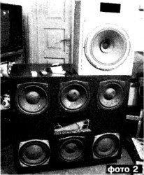 комплект акустических систем