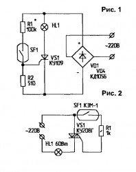 Магнитный автоматический выключатель