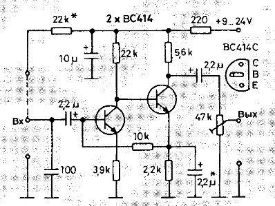 Усилитель для микрофона схема на транзисторах