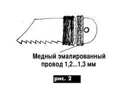полотно ножовочное по металлу