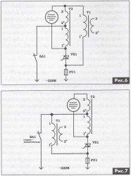 подключение компрессора холодильника без реле