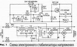 shema-elektronnogo-stabilizatora-napryazheniya