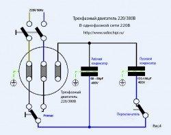 Конденсатор для трехфазного двигателя в однофазной сети