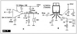 усилитель мощности на микросхеме tda2003