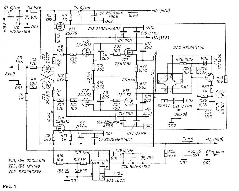 простой умзч на микросхеме и транзисторах