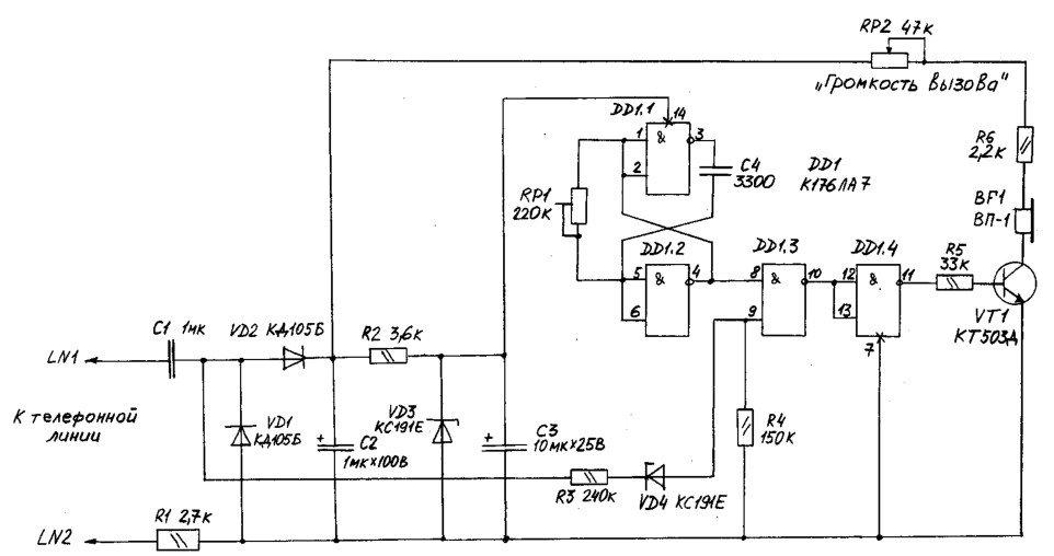 генератор прямоугольных импульсов
