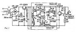 Зарядное устройство кадмий-никелевых аккумуляторов