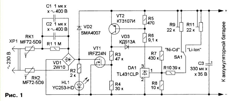 Схемы зарядных устройств для шуруповертов