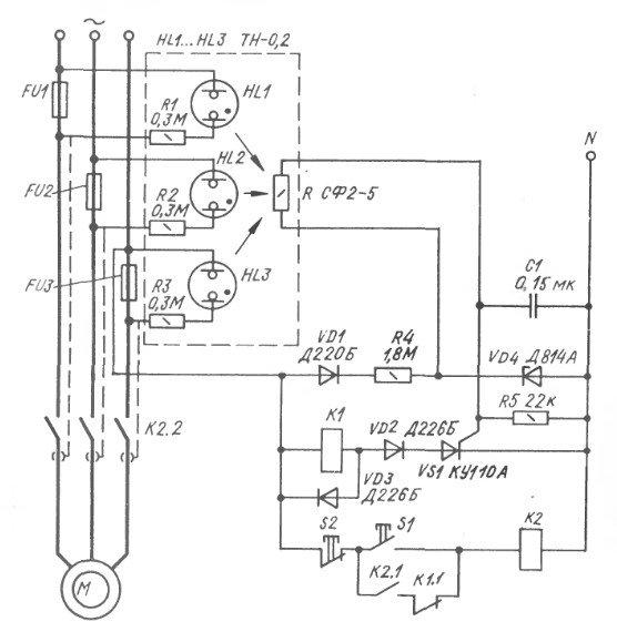 Автомат защиты электродвигателя