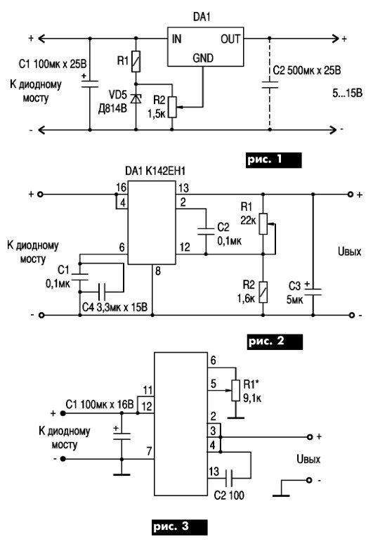 Схема регулируемого блока питания на КРЕН