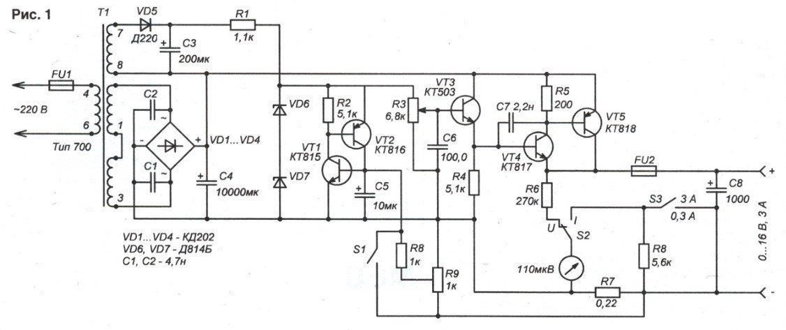 Самодельный источник питания на транзисторах