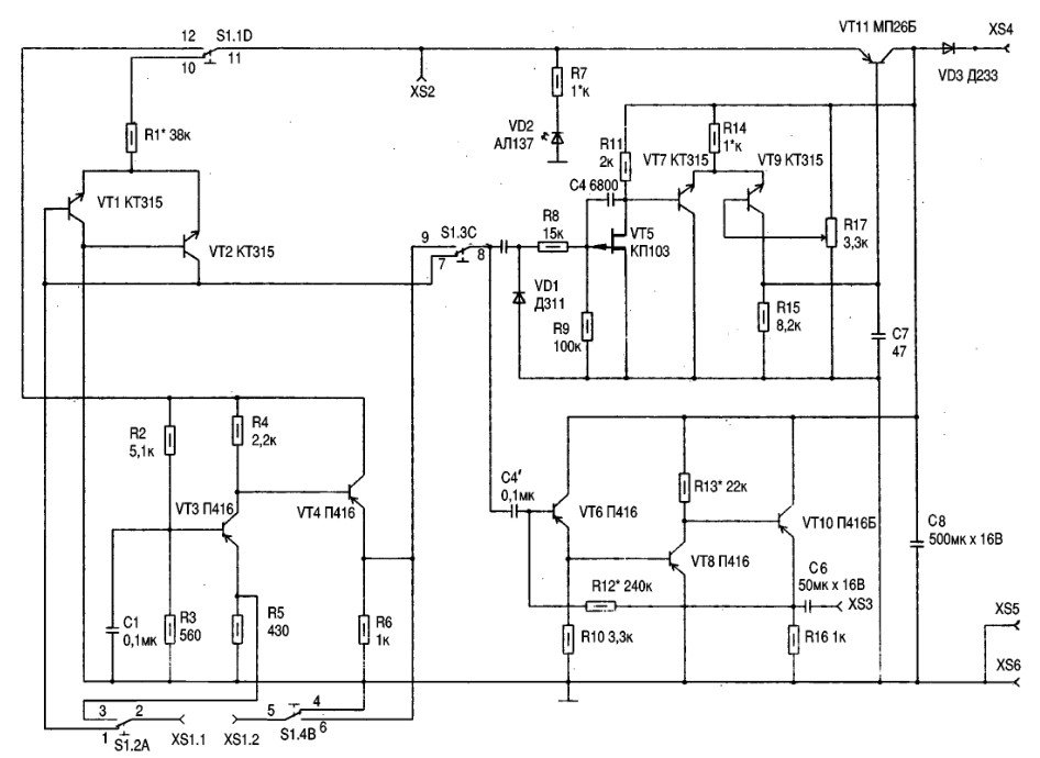 Схема генератора пробника для LC контура