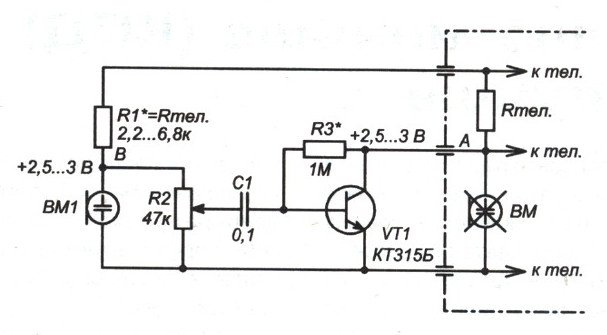 Микрофонный усилитель на одном транзисторе