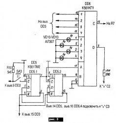 Электромагнитное реле времени 220в