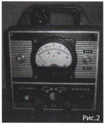 корпус от измерительного прибора ИЛ-58