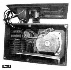 аудио усилитель в колонке 15АС-213