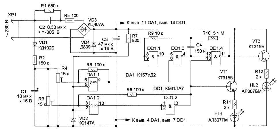 индикаторы напряжения и тока