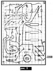 схема печатной платы управления елочными гирляндами