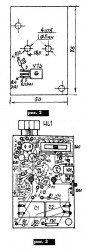 радиатор охлаждения транзистора