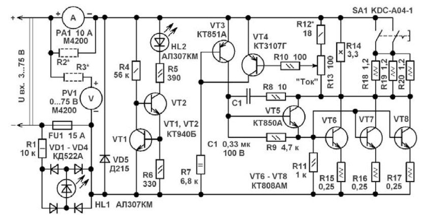 Схема генератор постоянного тока