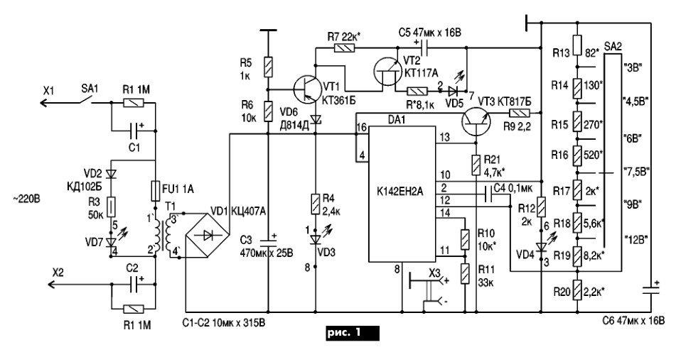 Как спаять сетевой адаптер