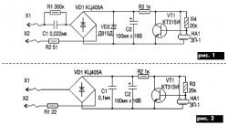 Простой звуковой пробник сетевого напряжения 220В