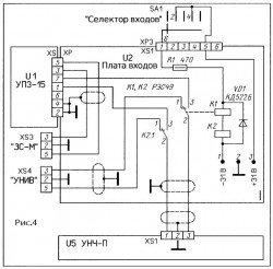 ремонт аудио усилителя