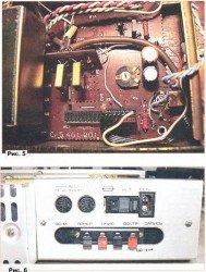 ремонт усилителя радиотехника У-7101С