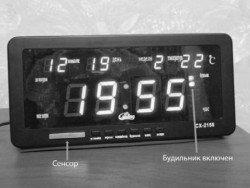 Электронные часы сх 2158 инструкция