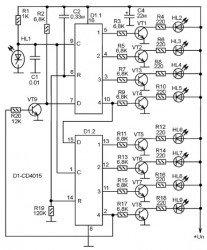 автомат световых эффектов на микросхемах
