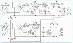 Блок питания для транзисторного приемника ВЭФ-202